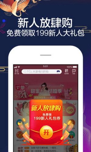 苏宁易购 V7.9.6 安卓版截图5