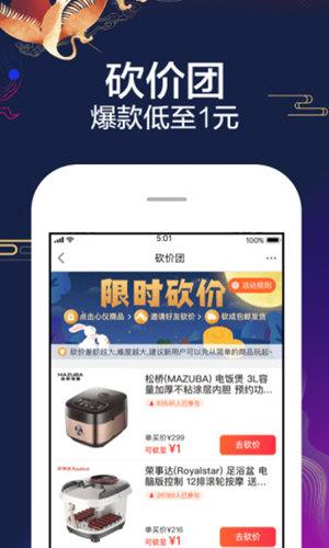 苏宁易购 V7.9.6 安卓版截图3