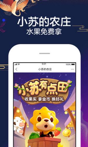 苏宁易购 V7.9.6 安卓版截图4