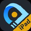 Aiseesoft iPad Video Converter(iPad视频转换器) V8.0.32 官方版