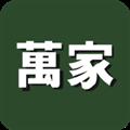 华润万家 V3.2.8 安卓版