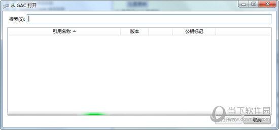 ILspy中文版