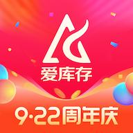 爱库存 V3.7.2 iPhone版