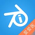 诊疗助手 V9.9.1 最新PC版