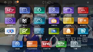 小米盒子tv助手_刷机精灵TV版官方下载|刷机精灵机顶盒版 V1.0.2 安卓电视盒版 ...