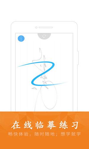 酷签签名设计 V5.2.4 安卓版截图3