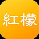 红檬 V2.6.18 安卓版