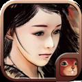 金庸群侠传X技能300级修改版 V1.1.0.6 安卓版