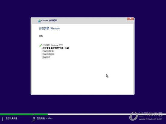 Win10 RS3简体中文版