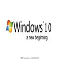 Windows10 RS3 V16299.125 免费正式版