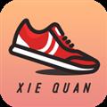 鞋圈 V1.6.5 安卓版