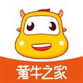黄牛之家 V3.2.2 安卓版