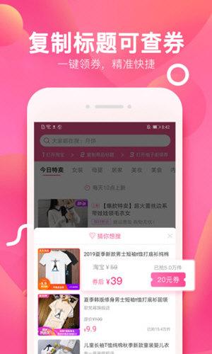 柚子街 V3.3.1 安卓版截图4