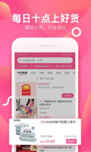 柚子街 V3.3.1 安卓版截图2