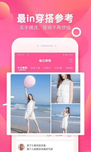 柚子街 V3.3.1 安卓版截图6