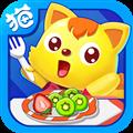水果拼盘猫小帅APP V2.3.0 安卓版