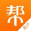 百事帮帮商户版 V3.6.0 安卓版