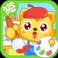猫小帅学颜色APP V1.2.3 安卓版