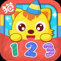 猫小帅学数字 V1.2.1 安卓版