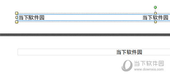 直接在页面页脚的文本位置双击即可修改