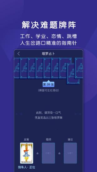 密码派 V3.1.29 安卓版截图2