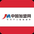 中国加盟网 V3.5.9 安卓版