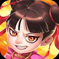 梦幻沙城 V1.2.0.11930 安卓版