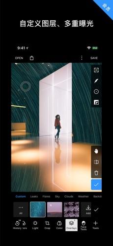 泼辣修图 V6.0.13 安卓最新版截图3