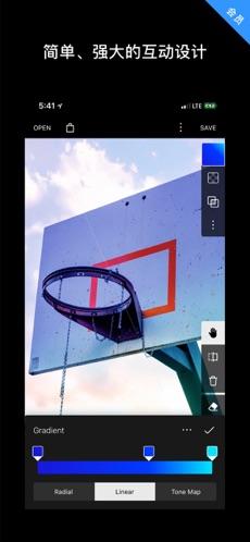 泼辣修图 V6.0.13 安卓最新版截图4