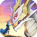 驯龙物语 V1.0 苹果版