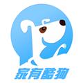家有酷狗 V1.0.13 安卓版