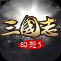 幻想三国志5 V2.2.0 安卓版
