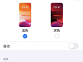 iphone11屏幕发黄怎么办 苹果显示屏泛黄调整方法