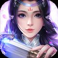 仙灵剑 V1.0.1 安卓版