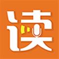 朗读者 V1.2.2 安卓版