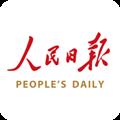 人民日报手机版 V7.1.8 安卓版
