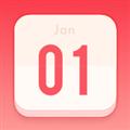 日程万年历 V1.1.1 安卓版