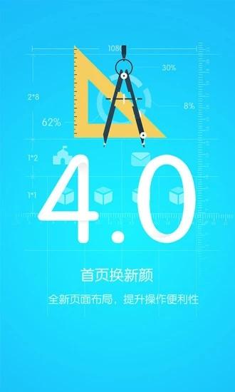 优课优信 V4.0.912021 安卓版截图1