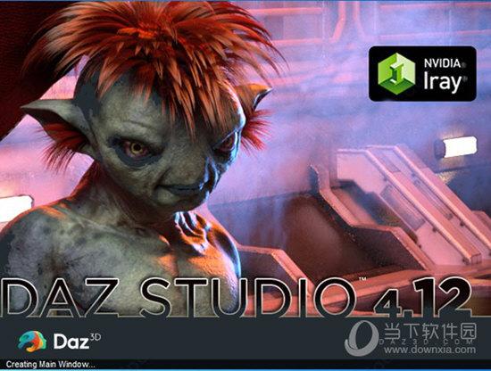 DAZ Studio 4.12汉化破解版