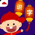 阳阳儿童识字早教课程 V2.5.1.86 安卓版