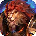 英雄战魂2BT版 V1.01.04 苹果版