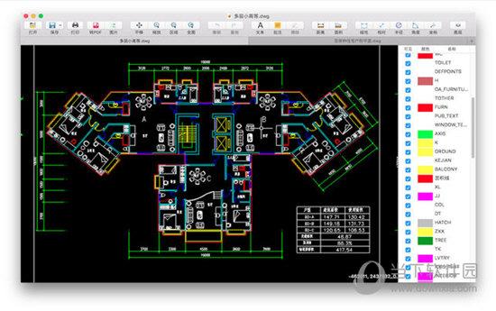 CAD迷你看图MAC版