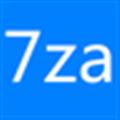 7za(dos命令压缩软件) V1.0 绿色版