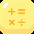 作业答案 V1.3.26 安卓版