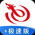 艺龙旅行极速版 V9.48.5 安卓版