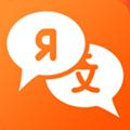 灵犀俄语 V3.6.9 安卓版
