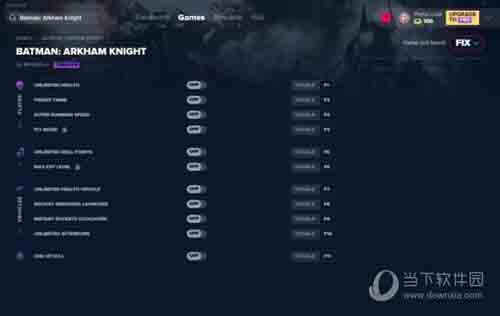 蝙蝠侠阿卡姆骑士十一项修改器