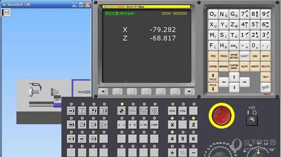 斯沃数控仿真软件7.2破解版下载