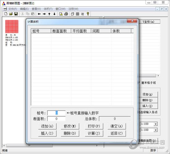 画横断面图软件
