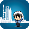 上海交警 V4.3.7 安卓最新版